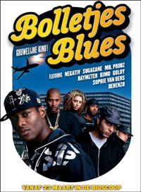 <i>Bolletjes Blues</i> 2006 film