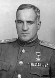 Soviet test pilot (1900-1948), Hero of the Soviet Union