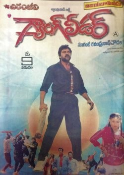 Image Result For Telugu Movie Collections