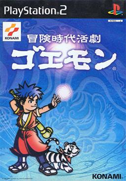 Bouken Jidai Katsugeki Goemon