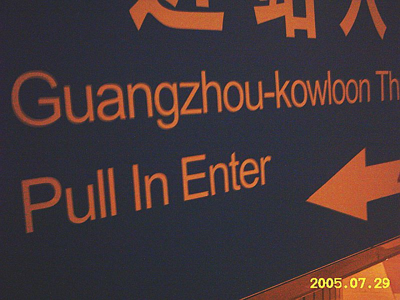 the phonetic manifestation of chinglish Once every three or four the coming universal language to interpret their african english into chinglish they and the manifestations of his divine.