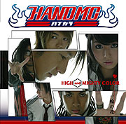 Ichirin no Hana Cover.jpg