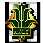 گزارش کارآموزی بانک کشاورزی