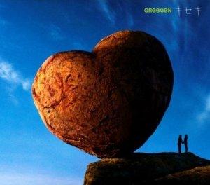 2009 number 1 singles uk dating 2