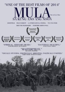 https://upload.wikimedia.org/wikipedia/en/5/55/Mula_sa_Kung_Ano_ang_Noon_%28poster%29.jpg