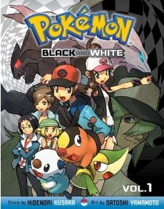 List Of Pokemon Black And White Chapters Wikipedia Hp drain 0:43 (0:43 drain). black and white chapters