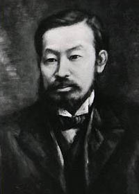 Yoshihara Shigetoshi first Governer of the Bank of Japan