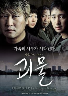 my father 2007 korean movie