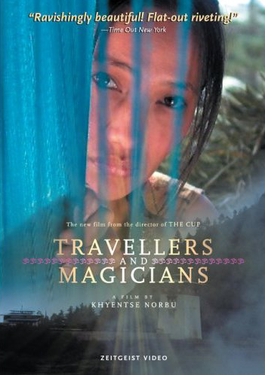 Travellers And Magicians Wikipedia