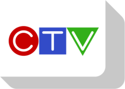 CTV logo, used from 1975–1985.