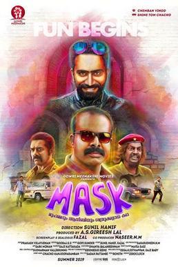 Mask 2019 Film Wikipedia