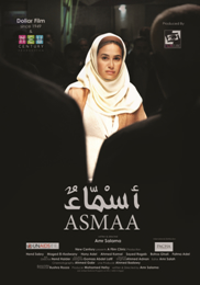 Poster For The Film Asmaa