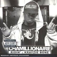 Chamillionaire featuring Krayzie Bone - Ridin' (studio acapella)