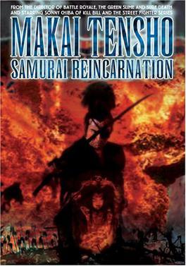 Samurai Reincarnation - Wikipedia
