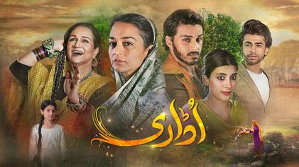 Title Screen of Hum TV's Udaari.jpg