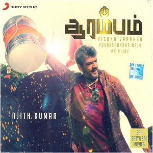 <i>Arrambam</i> (soundtrack) 2013 soundtrack album to Arrambam by Yuvan Shankar Raja