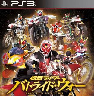 Kamen Rider: Battride War - Wikiwand