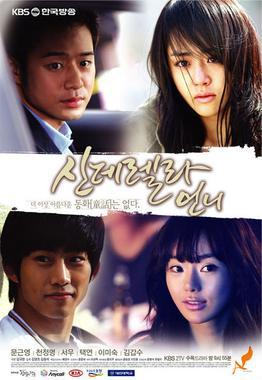 Novel Seoul Cinderella Pdf