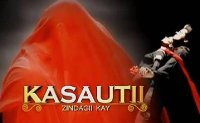 Kasautii Zindagii Kay (2001 TV series) - Wikipedia