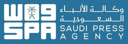Veja o que saiu no Migalhas sobre Saudi Press Agency