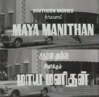 Maya manithan tamil movie - Family guy new brian episode youtube