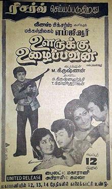 Image Result For Adimai Penn Tamil