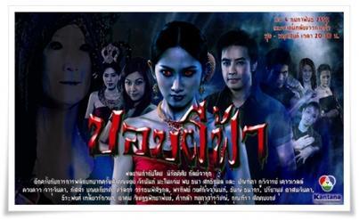 Thai ghost series / 24 season 8 episode 5 free download