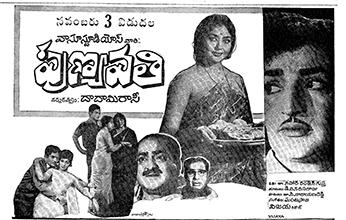 Punyavathi Wikipedia