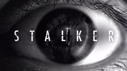 Stalker Stalker_logo