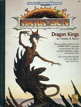dark solar monster magazine articles