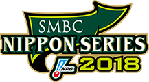 2018 Japan Series Logo.png