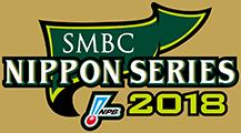 2018 Japan Series