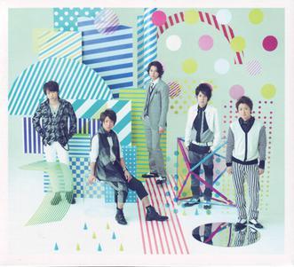 File:Arashi-BokunoMiteiruFukei.jpg