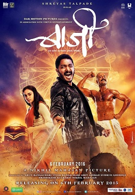 Baji (2015) Watch Online Free Marathi Movie