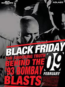 Black Friday 2004 Film Wikipedia