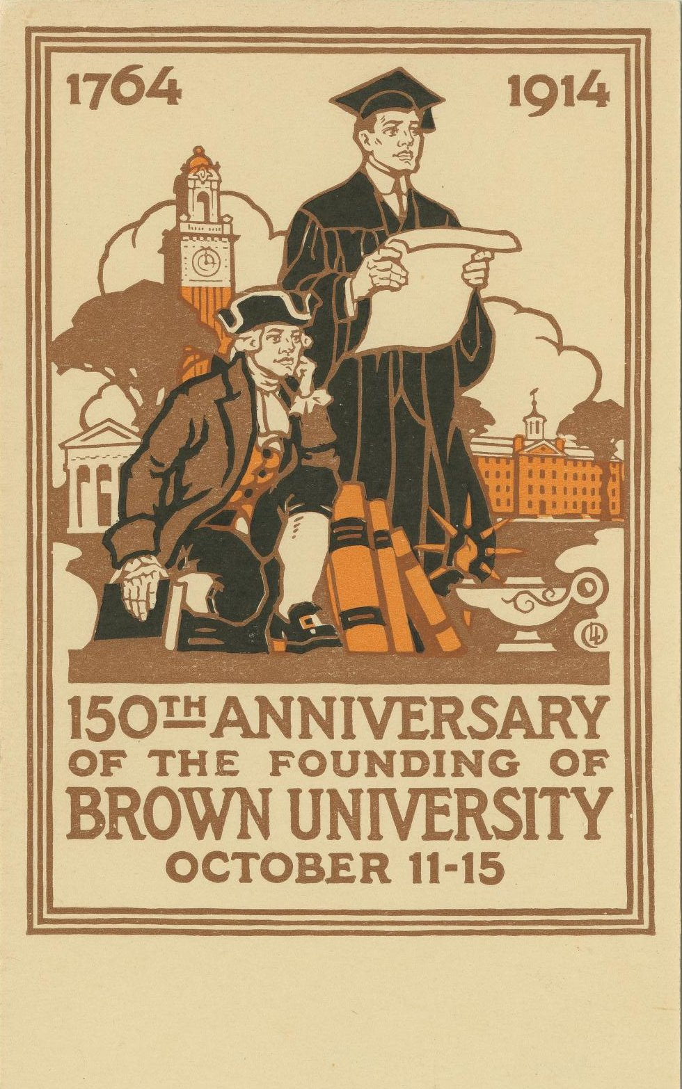 history of higher education in the united states