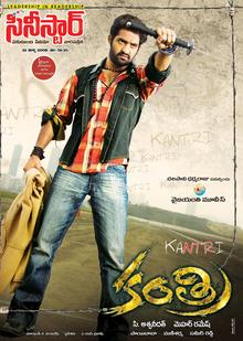 Movie Telugu