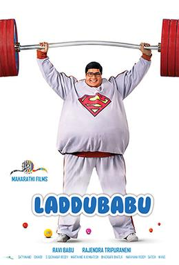 Laddu Babu Wikipedia