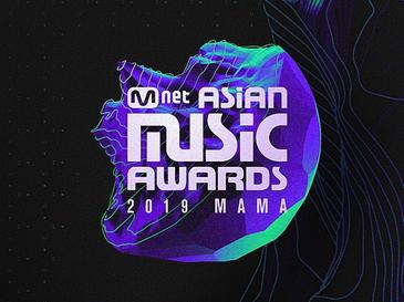 2019 mnet asian music awards wikipedia wikipedia