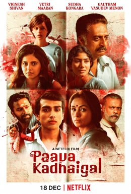 Picture of a TV show: Paava Kadhaigal