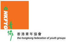 The Hong Kong Federation of Youth Groups logo.png