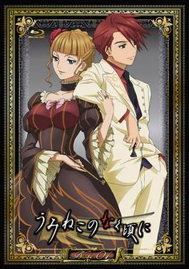 List Of Umineko When They Cry Episodes Wikipedia