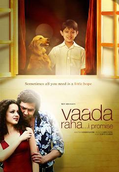 Vaada Raha… I Promise