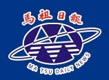 <i>Matsu Daily</i>