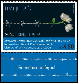 2008 Israeli postage stamp for Holocaust Remem...