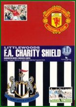 1996 Charity shield.jpg