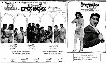 bharya biddalu telugu movie songs