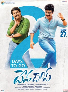 Devadas (2018 film) - Wikipedia