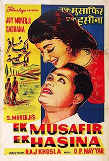 Ek Musafir Ek Hasina - Wikiwand