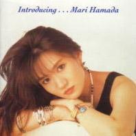 <i>Introducing... Mari Hamada</i> 1993 studio album by Mari Hamada